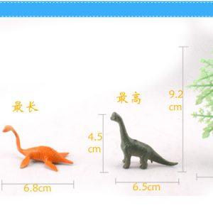 static simulation dinosaur suit animal tree identification PVC Model Classic Toys Christmas gift